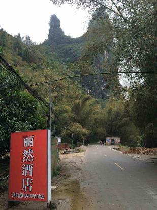 桂林盛世大酒店预订价格