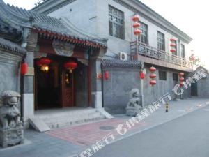 北京侣松园宾馆