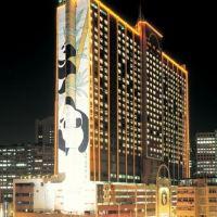 香港悦来亚博体育app官网(Panda Hotel)