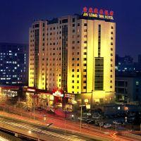北京金龙潭大饭店