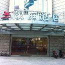 汉庭酒店(上海虹桥中山西路店)