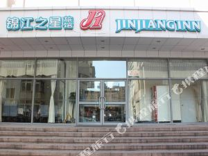 Jinjiang Inn Qingdao Wu Si Square Nanjing Road Hotel - room photo 8854040