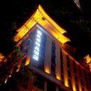 陕西民幸精品酒店