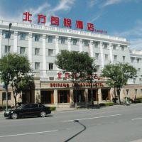 北方朗悦亚博体育app官网(北京金融街店)