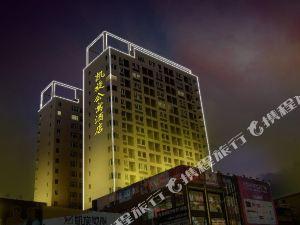 惠州凯旋公寓酒店