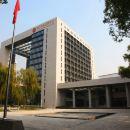 北京地大国际会议中心