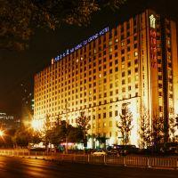 北京内蒙古大厦