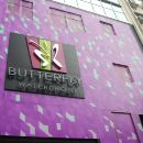 香港晋逸海景精品酒店 (Butterfly on Waterfront Boutique Hotel)