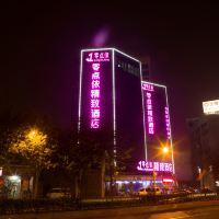 零点依精致彩世界1396j(上海沪太路店)