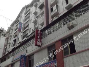 思南乌江公寓