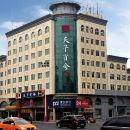 夫子宾舍文化精品酒店(济南历下店)