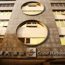 澳门港湾大酒店(Grand Harbour Hotel)