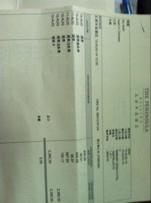 酒店的账单