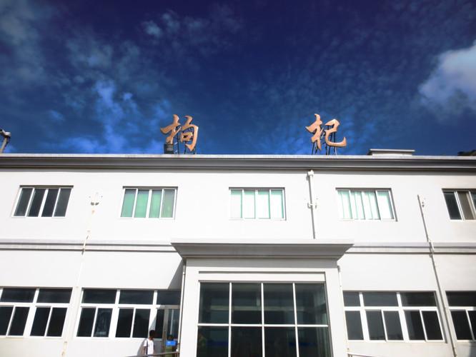 9月周末2日嵊泗枸杞岛亲子自由行,住宿、游玩耻辱剧情攻略2图片