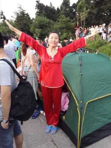 南岳衡山旅游梦幻,搭帐篷上祝融峰观景台看夕钓鱼攻略攻略大赛图片