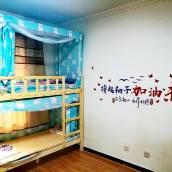 北京詩與遠方藝術青年旅舍