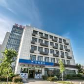 漢庭酒店(蘇州火車站北廣場店)