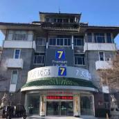 7天優品酒店(曲阜三孔店)