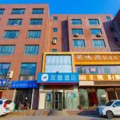 漢庭酒店(西安太華北路科技大學店)