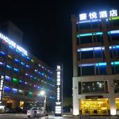 薆悅酒店(新北野柳渡假館)