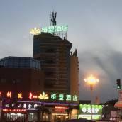 格林聯盟酒店(淮安淮海北路店)