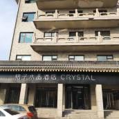 桔子水晶酒店(西安鐘樓店)