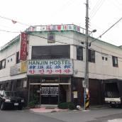 慶州韓進旅館