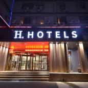 H酒店(西安南二環永松路水晶店)
