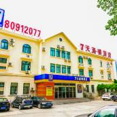 7天連鎖酒店(青島遼陽西路新業廣場地鐵站店)