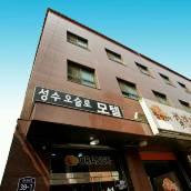 首爾Sungsu Oslo旅館
