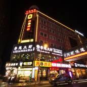 速8酒店(蕪湖步行街凱生大廈店)(原凱生大酒店)