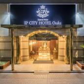 大阪城市地標酒店 - Imperial Palace G...