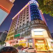 晉江金竹大酒店