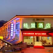 格盟酒店(三清山風景區店)