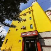首爾新村番薯酒店