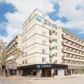 漢庭酒店(上海虹橋路地鐵站店)