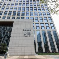 广州慢云·港润琶洲世贸公寓