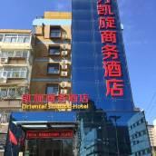 東方凱旋商務酒店(北京朝陽門店)