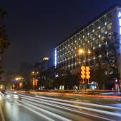 檸檬酒店(西安朱雀店)