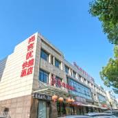 尚客優快捷酒店(蘇州天靈路店)