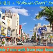 Kumoji清水民宿