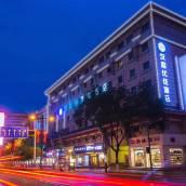 漢庭優佳酒店(西安鐘樓北大街店)