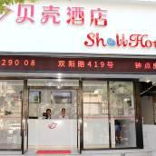 貝殼酒店(上海黃興路地鐵站店)