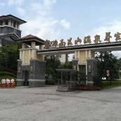 惠州龍門富力養生谷克洛維斯溫泉度假酒店式公寓