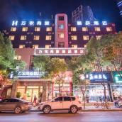 昆明萬宏商旅精品酒店