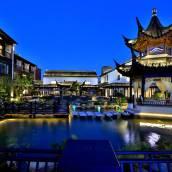 蘇州雅緻·湖沁閣酒店