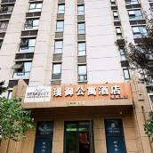 璞御公寓酒店(蘇州園區君地中心店)