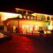 廬山錦繡假日酒店