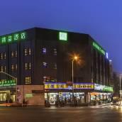 麥新格精品酒店(上海浦東機場店)