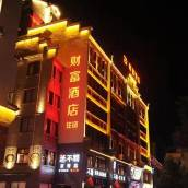 泰寧財富酒店